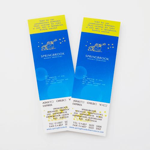 スターネーミングギフト 天文台の入場チケット